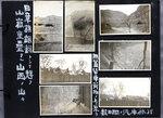 20-20.jpg