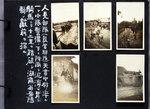 20-54.jpg