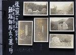 20-70.jpg