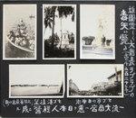alb19-46.jpg